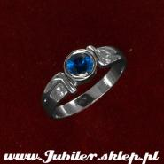 Jeweller shop, gifts,14k, Ring of white gold with s/sapphire