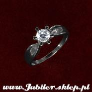 Jewellery shop, gifts 14k, Ring of white gold with zircons